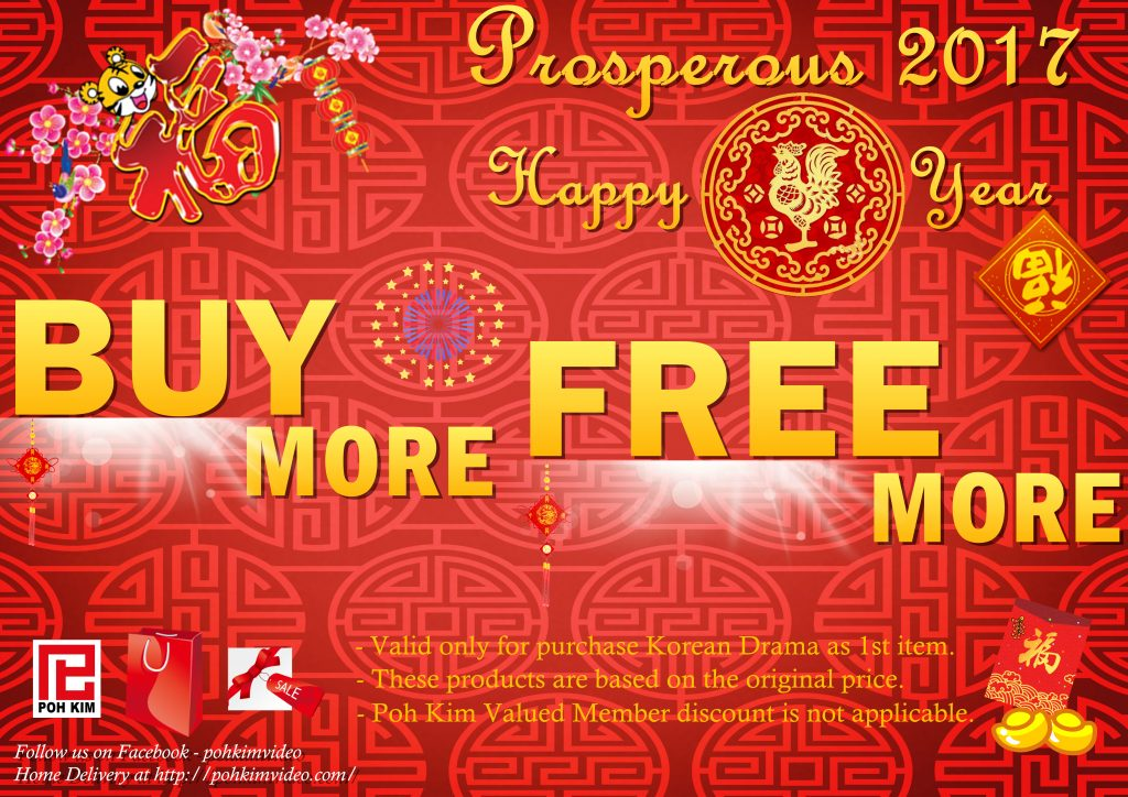 CNY_A3_Poster_Eng