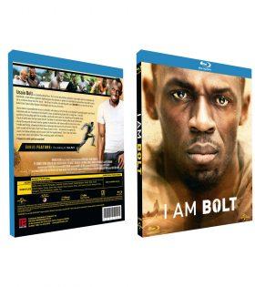 IAB-BD-BOX