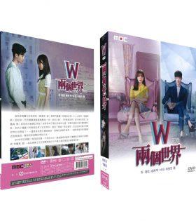 w-box