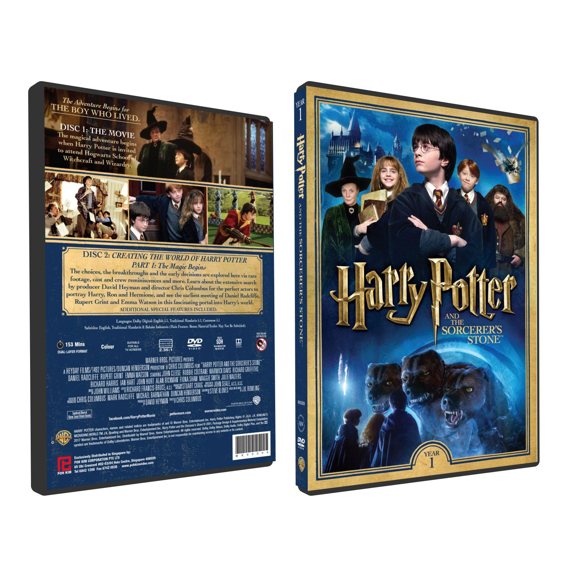harry potter and the sorcerer 39 s stone 2 dvds movie bonus poh kim video. Black Bedroom Furniture Sets. Home Design Ideas