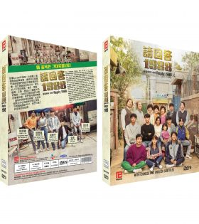 REPLY1988-BOX