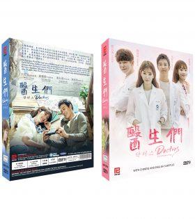 DOCTORS BOX