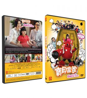 Girl of the Big House DVD Box