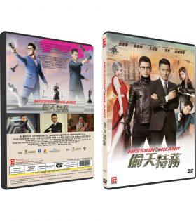 MM-DVD-BOX