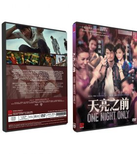 One-Night-Only-DVD-BOX