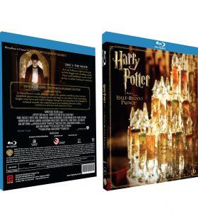 HP6 BD BOX