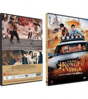 KUNGFU YOGA DVD BOX