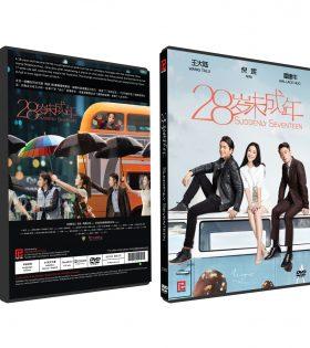 SUDDENLY SEVENTEEN DVD BOX