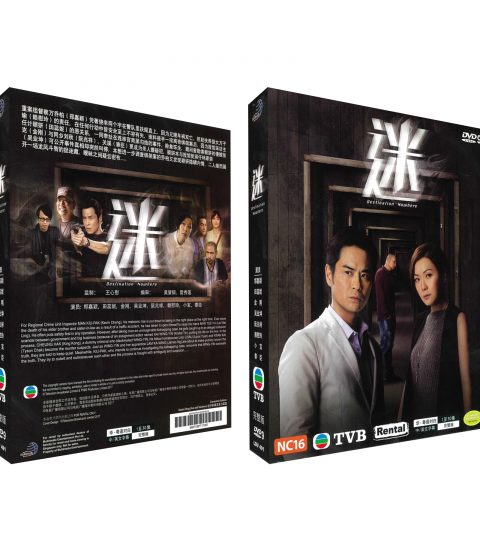 DESTINATION NW DVD BOX