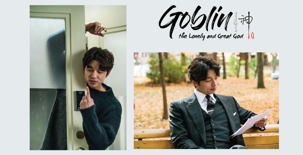 Goblin-pohkimdvd-cover-01