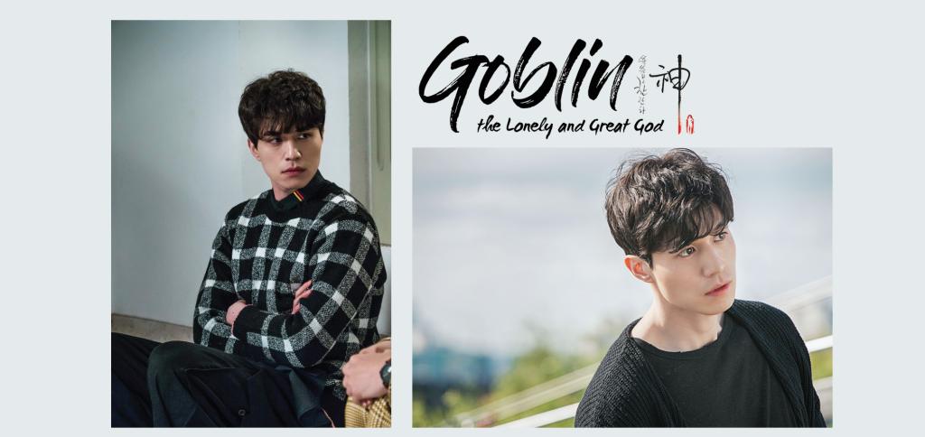 Goblin-pohkimdvd-cover-03