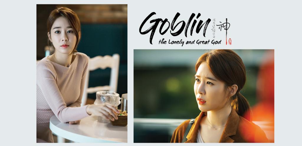 Goblin-pohkimdvd-cover-04