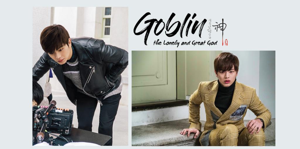 Goblin-pohkimdvd-cover-05