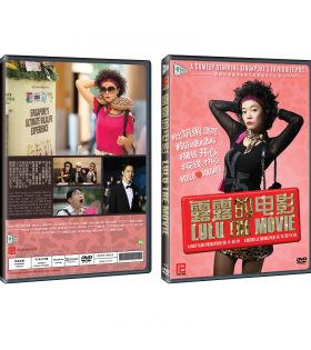 LULU DVD Packshot