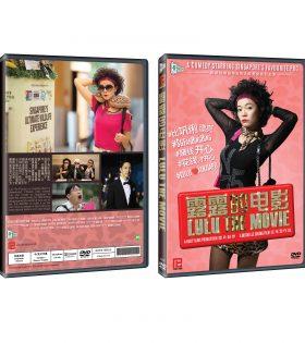 LULU DVD Packshot