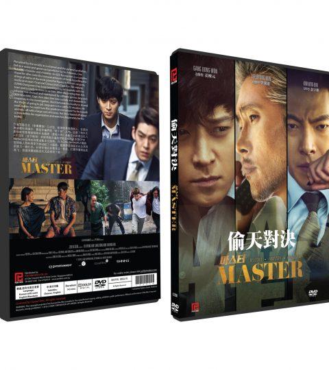 MASTER DVD BOX