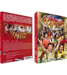 MFSOY DVD BOX