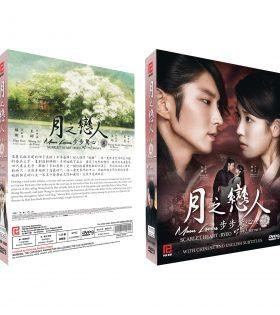 MOON LOVERS SCARLET HEART RYEO MANDARIN DUB DVD BOX
