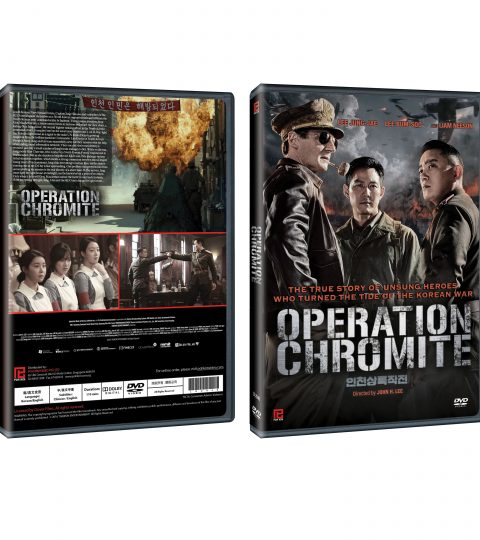 Operation Chromite DVD Packshot