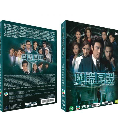 PROVOCATEUR DVD BOX