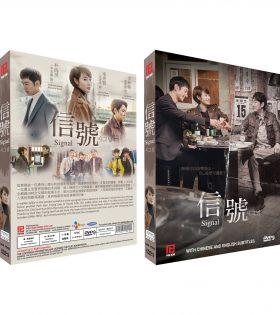 SIGNAL DVD BOX