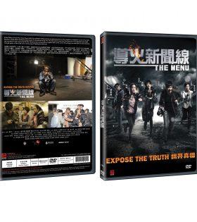 THE MENU DVD BOX