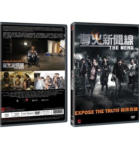 THE MENU DVD BOX