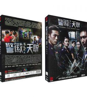 CLIF1 DVD BOX