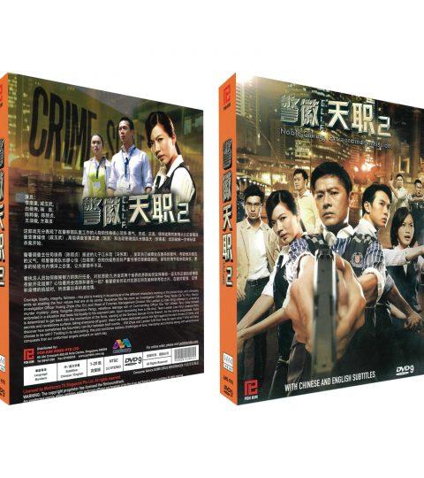 CLIF2 DVD BOX