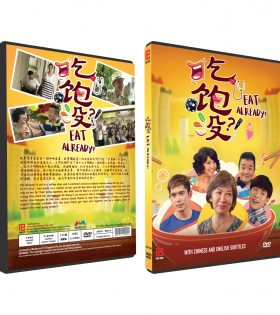 EAT ALREADY DVD BOX