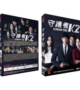 THE K2 MANDARIN DUB DVD BOX