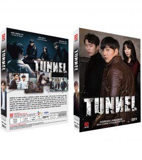 TUNNEL-BOX