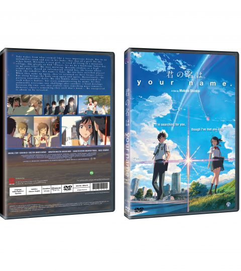 YOUR NAME DVD Packshot