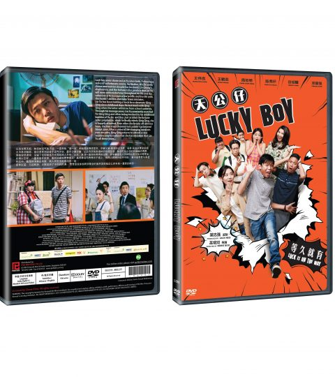 LUCKY BOY DVD Packshot