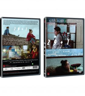 29 + 1 DVD Packshot
