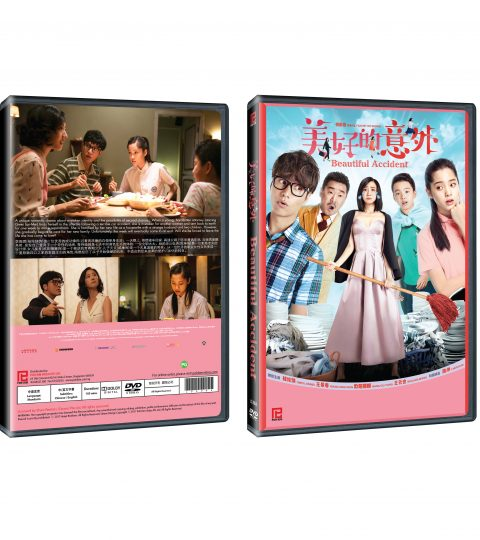 BEAUTIFUL ACCIDENT DVD Packshot
