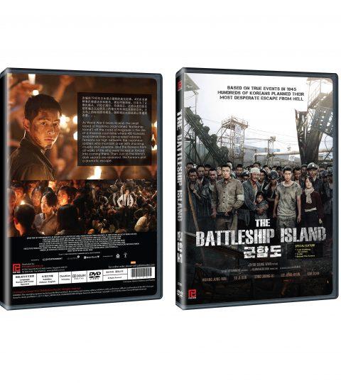 Battleship Island DVD Packshot