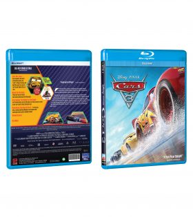 Cars 3 BD Packshot