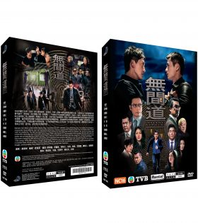 INFERNAL AFFAIRS BOX