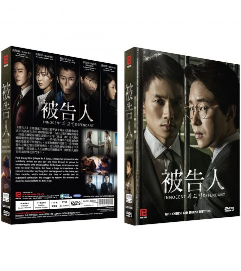 INNOCENT DEFENDANT-BOX