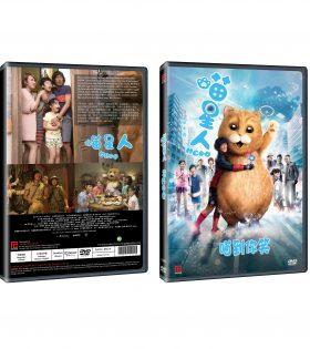 Meow DVD Packshot