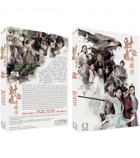 THE LEGEND OF CONDOR HERO 2017 BOX