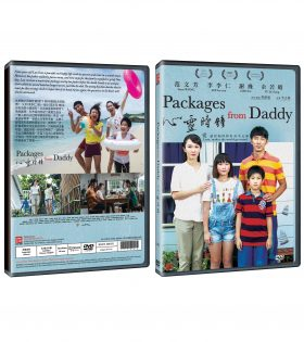 PACKAGES-FROM-DADDY-DVD-Packshot