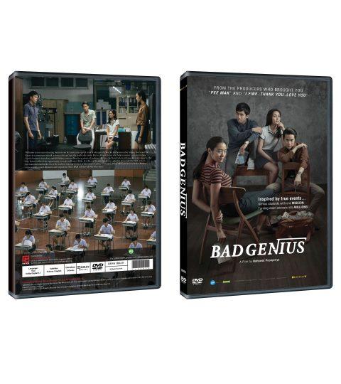 Bad-Genius-DVD-Front-and-Back-Packshot