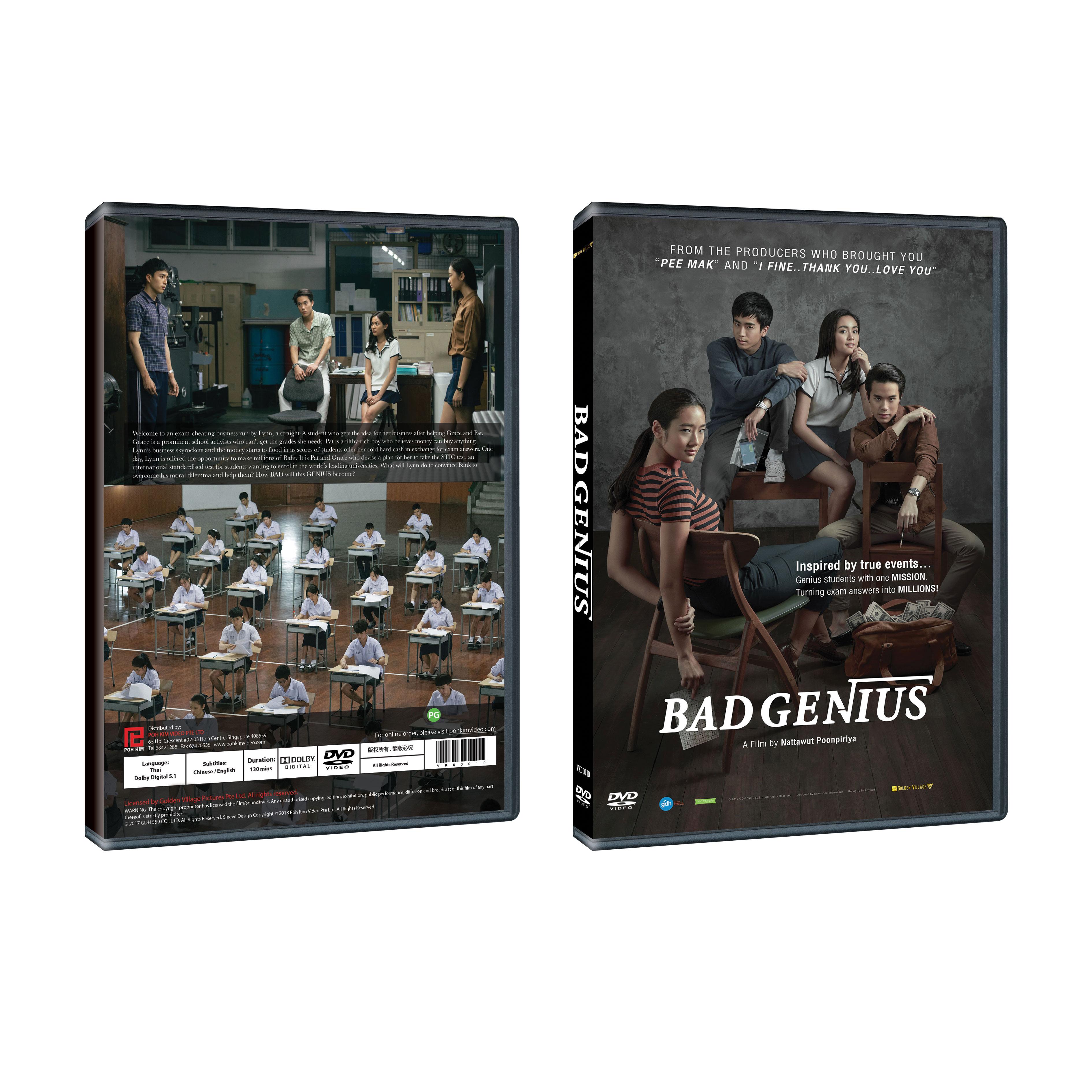 Bad Genius (DVD)