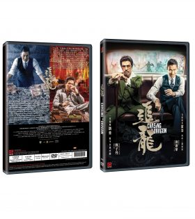 Chasing-the-Dragon-DVD-Packshot