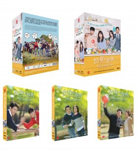SHINNINGEUNSOO-BOX-5