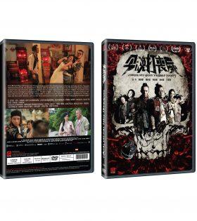 Zom DVD Packshot