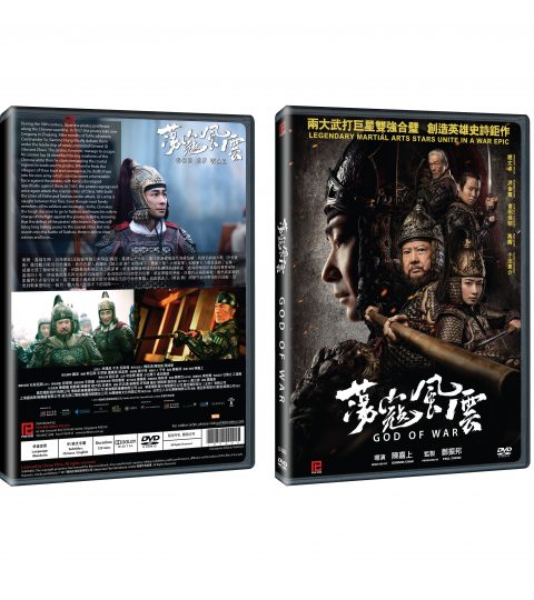 GOD OF WAR DVD Packshot