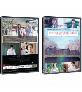 Let me Eat Your Pancreas DVD Packshot